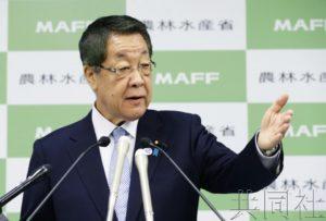 详讯2:WTO支持韩国对日本水产品进口禁令