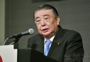 """日本众院议长称研究皇室稳定措施是""""政治课题"""""""