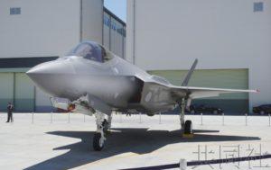 F-35A坠海事故过去一周 搜索工作未有进展