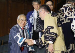 """日国会通过阿伊努族支援新法 首次写明""""原住民族"""""""