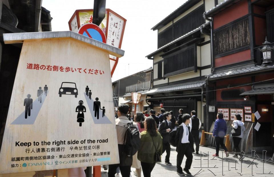 话题:京都祇园对游客不文明行为深感头痛