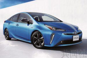 详讯:丰田拟免费开放混动车技术专利