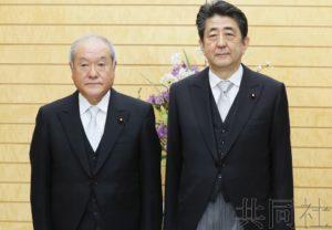 详讯:铃木俊一就任新奥运相 在野党追究政权性质
