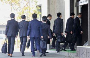 国交省就违规检查对铃木公司展开入内检查