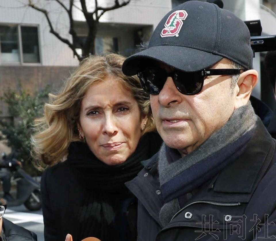 戈恩妻子被怀疑在国外接触事件相关人员