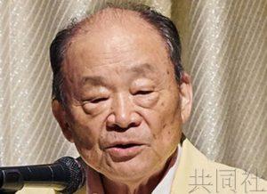 伊势食品董事长被指漏报纽约卖楼收益等7亿日元