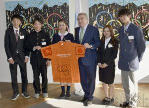 IOC主席巴赫会见东日本大地震灾区学生