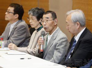 日本对强制绝育手术受害者实施救济 由本人提出申请