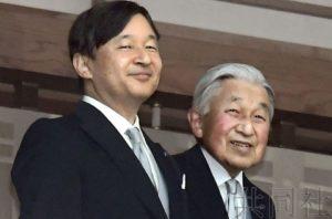 解读:日本政府决定新年号 或成重思意义契机
