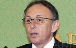 冲绳知事认为中央政府应出示边野古搬迁替代方案