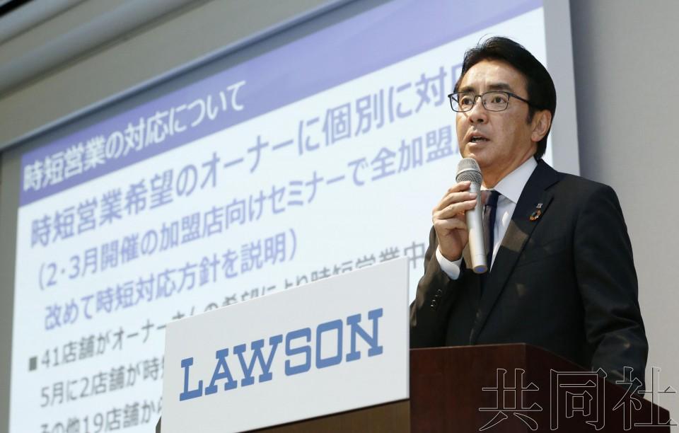 焦点:日本便利店摆脱24小时营业模式以应对人手不足