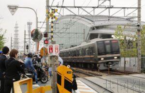 尼崎列车脱轨事故满14周年 JR西日本举行追悼仪式