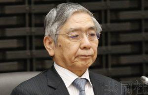 """日本央行行长认为经济仍在""""温和扩张"""""""