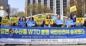 日本拟就水产品进口禁令谋求与韩国磋商