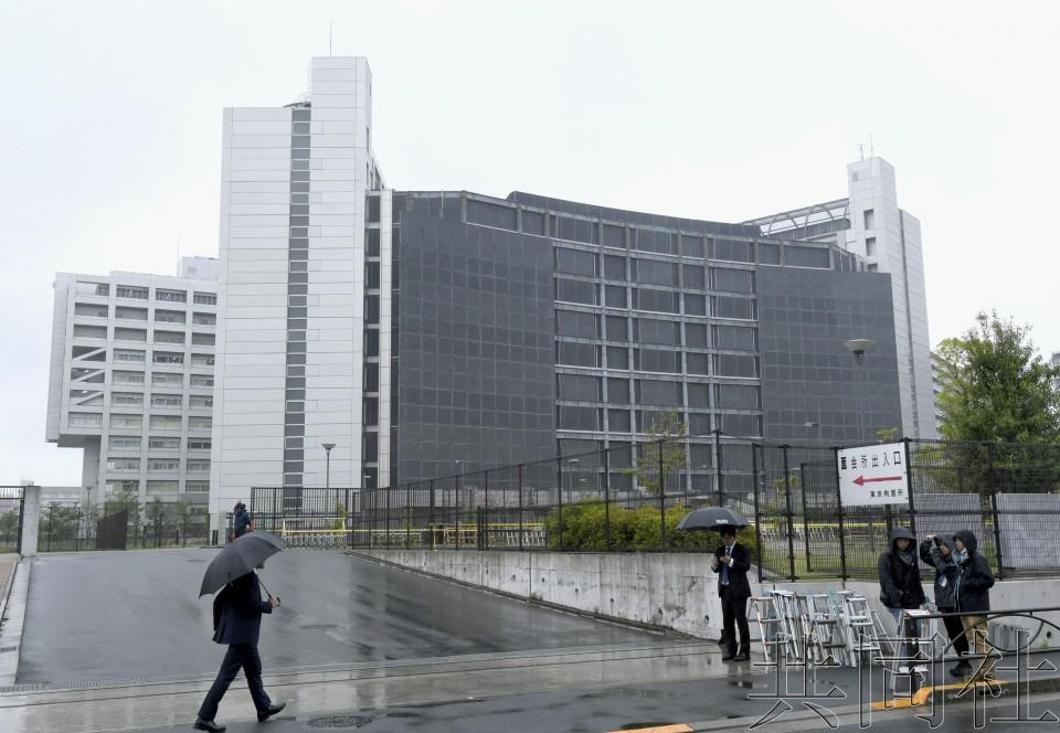 详讯:东京地方法院批准戈恩保释申请