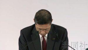 详讯:日产临时股东大会解除戈恩董事职务