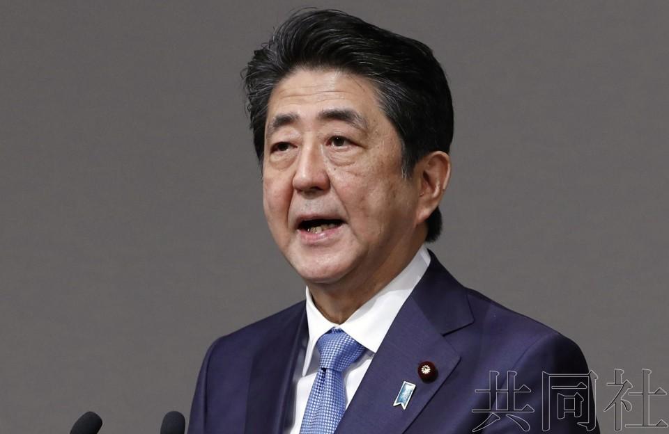 """详讯:安倍等3月27日就争取""""令和""""被选为新年号"""