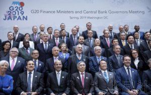 """热点:G20财长会议上强调""""乐观"""" 反显一筹莫展"""