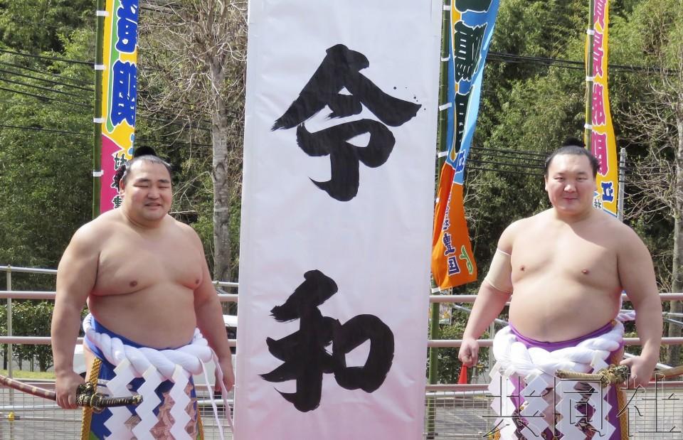 日本专家肯定新年号引用巧妙 使用令字亦感意外