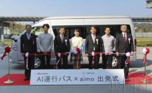 AI巴士在九州大学正式启动商业运行