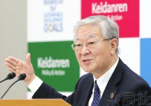 日本经团联要求政府认真考虑重启及新建核电站