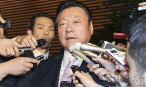 详讯:奥运相樱田因发言问题引咎辞职