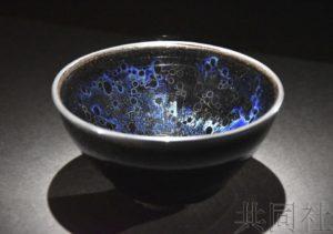 """日本国宝茶碗""""曜变天目""""在奈良等三地分别展出"""