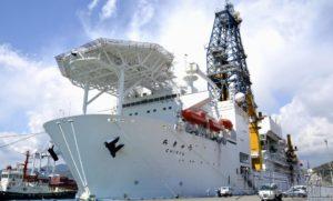 """探测船""""地球""""号结束纪伊半岛近海钻探调查返港"""
