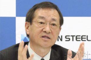 日本制铁新社长就任 欲恢复稳定生产重视盈利