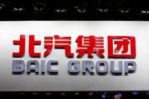 详讯:丰田与北汽将就燃料电池车展开合作