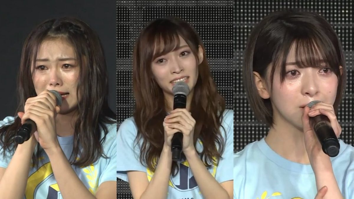 山口真帆等3名NGT48成员宣布毕业指原莉乃发文批评公司处理失当