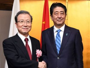 安倍与中国大使程永华共进午餐 给予离任前罕见待遇