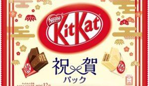 最好买!伴手礼必备KitKat也推出新包装