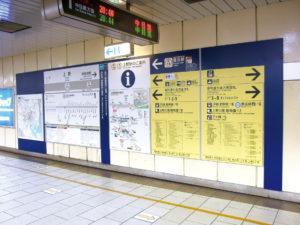日本观光厅调查车站外语指示牌 要求改进问题