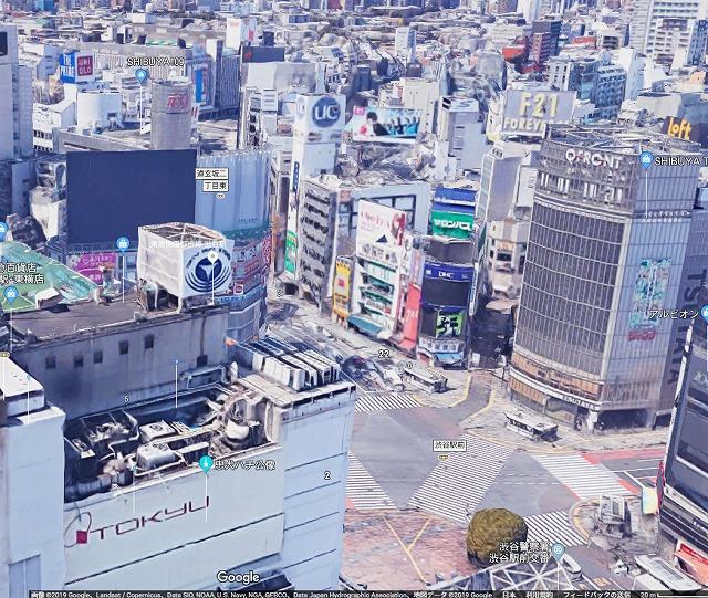 渋谷(ハチ公口・スクランブル交差点方面)