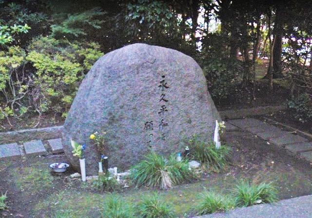 スガモプリズンの絞首台があった場所にある、東池袋中央公園の慰霊碑