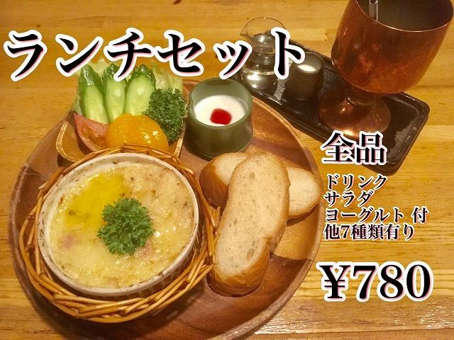 ポテトチーズ焼きも食べられるランチセット 「珈琲道場 侍」HPから引用