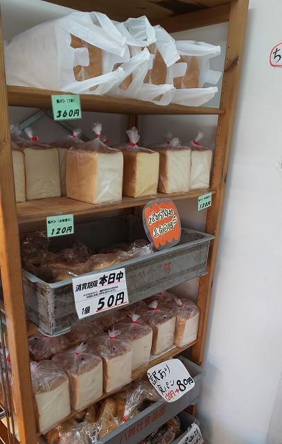 富士食品パン工場直売所 食パンコーナー