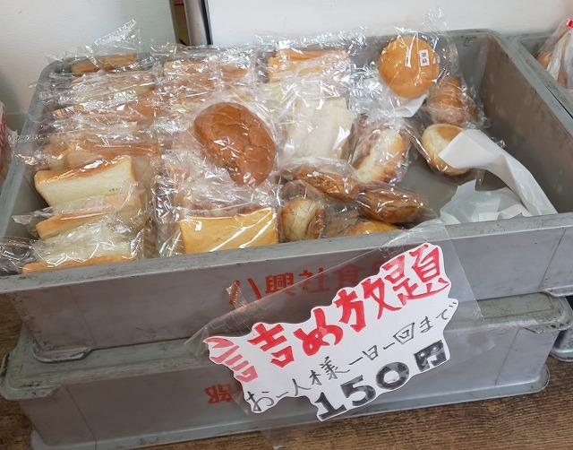 富士食品パン工場直売所のパン詰め放題コーナー
