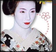 舞妓変身コース(¥15,500[税別]~) 舞妓変身・京都・観光・宿泊なら「舞妓変身処ペンション祇園」へ から引用