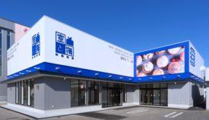高知县新购物地标「四国铭馆天空与海」开幕!四国所有名产都在这!