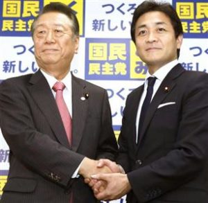 日本国民民主党与自由党合并