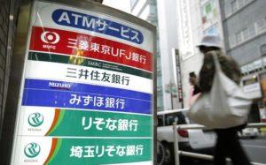 日本三大银行下年度应届生招聘人数减少近三成