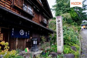 【日本中部】一秒重回江户时代中津川市的马笼宿