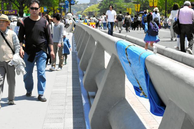 广岛和平大桥发现黑色涂鸦 警方已展开调查