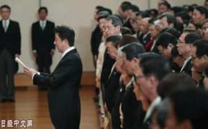 安倍代表日本人民向退位天皇致辞(全文)