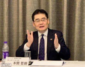 松下中国公司营收到2021年要增4成