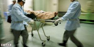 日本医疗事故数达2005年来最高