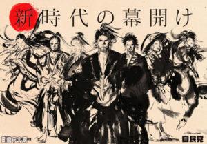 日本自民党为获取年轻人支持用上这些招