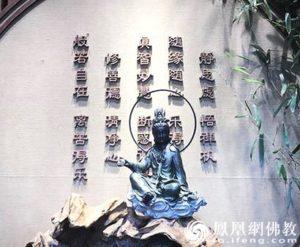 佛教故事:菩萨现身说法 求人不如求己